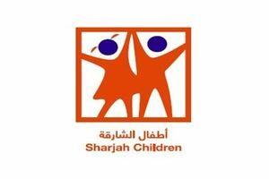 Sharjah Children Center