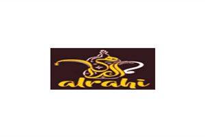 Al Rahi Roastery